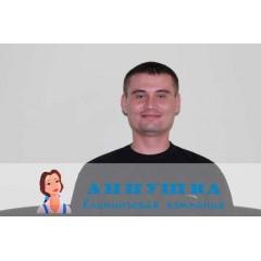 Вадим - Муж на час, Помощник по хозяйству