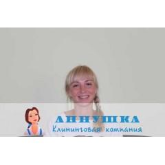 Алена - Жена на час, Домработница